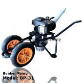 Bunker Pump (BP-31)