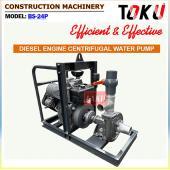 Diesel Engine Centrifugal Water Pump (BS-24P)