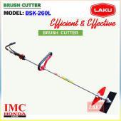 Brush Cutter (BSK-260L)