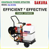Power Sprayer (QL-34-60L)
